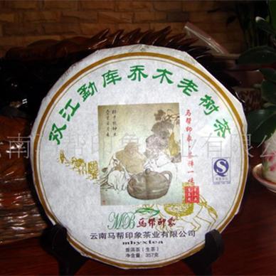 茶禅一味(生茶)