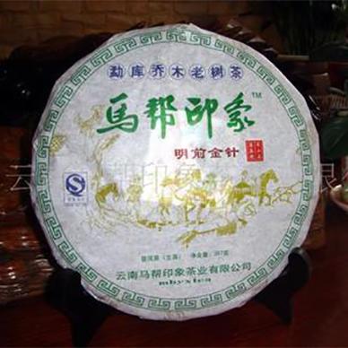 明前金针(生茶)